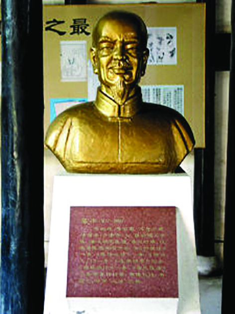 History of Traditional Chinese Dermatology